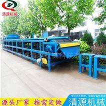清源加工 污泥真空带式过滤机 质量保证