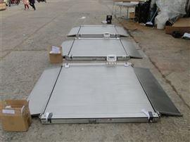 轻便耐用电子地磅称  2吨方便使用的地上衡