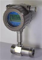 1LWGY-32渦輪流量計,工業純水流量計
