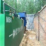 微动力污水处理成套设施