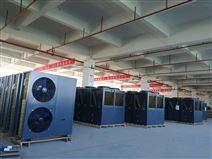 武汉空气能热泵机组烘干机十大品牌