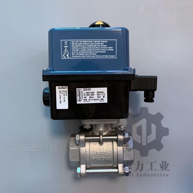 8804-电动球阀德国宝德Burkert国外一手货源
