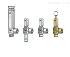 Niezgodka safety valve 30型 赫尔纳