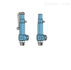 Niezgodka safety valve 35型赫尔纳