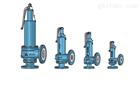 Niezgodka safety valve 110型 赫尔纳