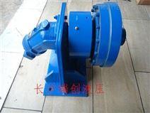 事故驱动装置YML45/60液压离合器