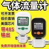 5712-200广东省微小气体流量计