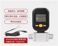 MF廣東微型氣體流量計