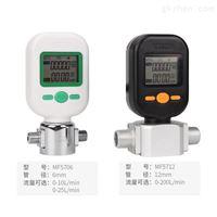 MF5712微型氣體質量流量計