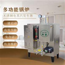108KW电热蒸汽发生器价格