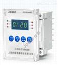 EVR-HL-3D三相智能电压表