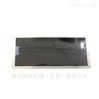 三菱12.3寸液晶屏AA123AF01