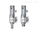 Niezgodka safety valve 11型 赫尔纳