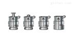 Niezgodka safety valve 24型 赫尔纳
