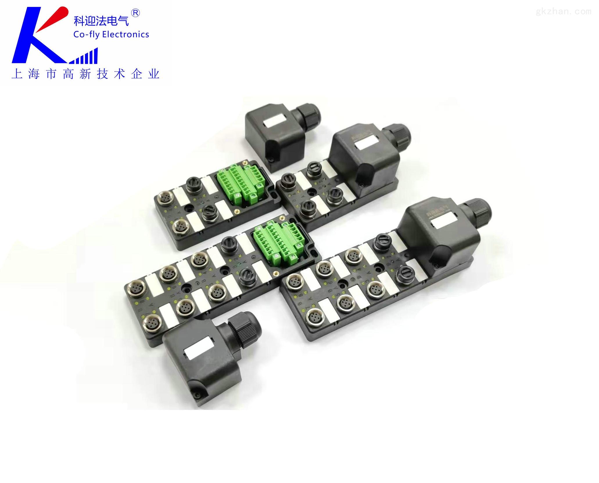 8端口端子式多接口分线盒总线模块