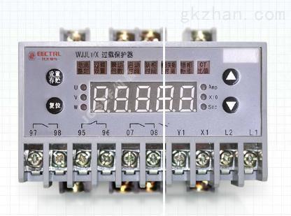 WJJL1-2000/2X;WJJL1-2000/1X过载保护器