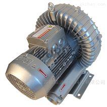 激光雕刻机专用高压风机