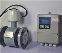 EMFM-3000污水流量計|工業污水流量計