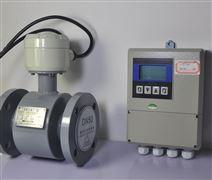 安徽一体污水流量计,电磁流量计,工业污水流量计,流量计价格