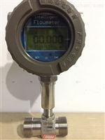 LWGY广州供水系统流量计、自来水流量计厂家