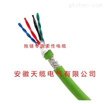 音频通信电缆FFX200 05SZ1-R/F 2G1.5天缆