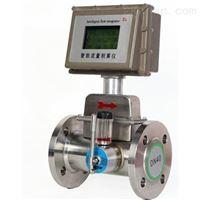 六合开奖记录_DC-LWQ优质气体涡轮流量计