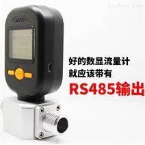 厂家直销供应商MF5712微型气体流量计【技术、图】氢气