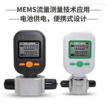 医用氧气计量表MF5706