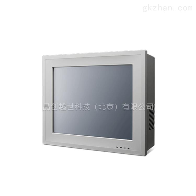 研华15寸工业平板电脑TPC-1550H