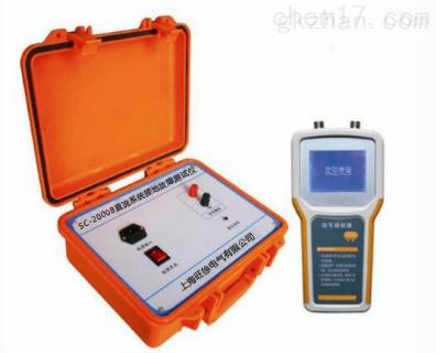 JC-2000B直流系统接地故障测试仪