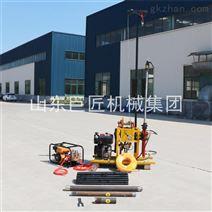 工程地质勘察钻机便携式液压取芯钻机