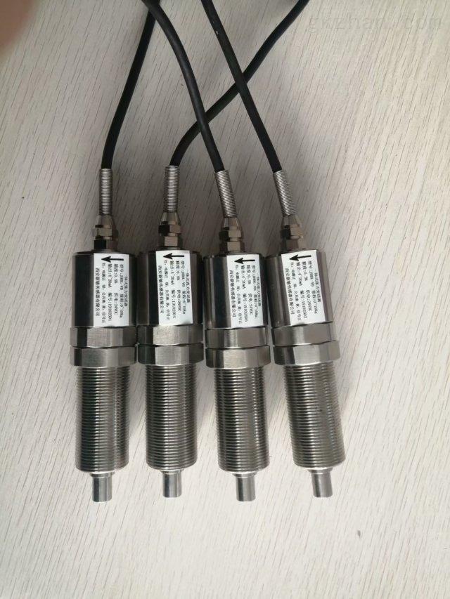 JHBL-VB一体式张力传感器
