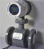 EMFM智能電磁流量計污水流量計