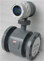 EMFM電磁流量計廣東廣州價格,電磁流量計廣東廣州廠家