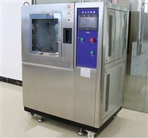 模拟粉尘环境试验箱