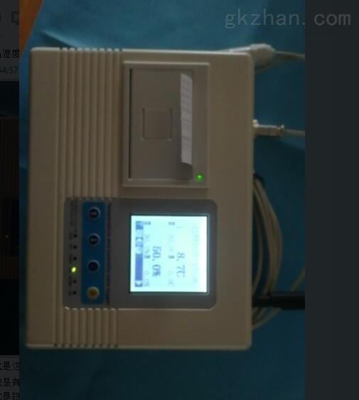 温湿度短信报警记录仪主机带短信打印功能