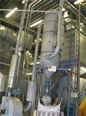 电除尘器为什么采用高压直流电源喷咀