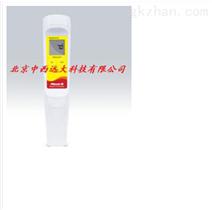 笔式pH计 型号:M402964