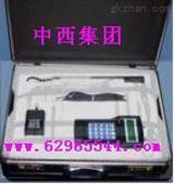 便携式氯离子检测仪现货