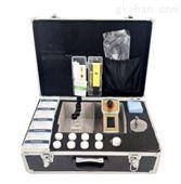 38参数便携式水质检测仪现货