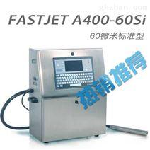 华士捷(FASTJET)A400-60si小字符喷码机