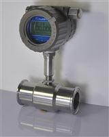 LW脈沖渦輪流量計