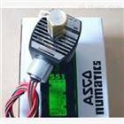 标准型ASCO气缸,纽曼蒂克缸,世格汽缸