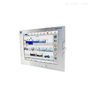 PDS-1703研祥工业显示器