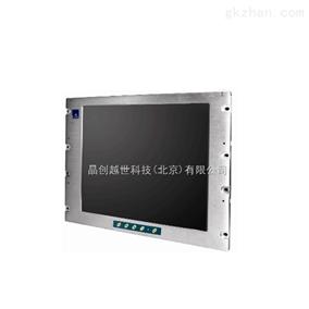 PDS-1902研祥工业显示器