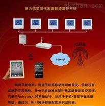 T3200家庭智能电采暖温控系统