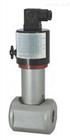 PHUSE40-XLINA滑动轴承希而科特价供应原装进口