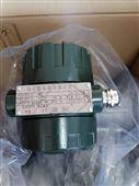 TDS-100BI2-1.0/1.6-1.5型智能旋进流量计