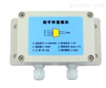 XM-CZ8000称重采集卡