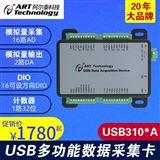 USB3101100KS/s 16位